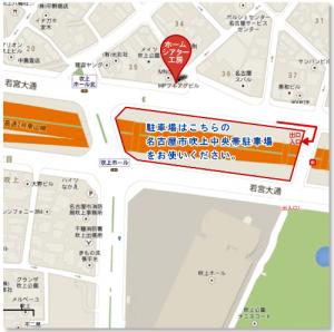ホームシアター工房 名古屋 吹上 地図